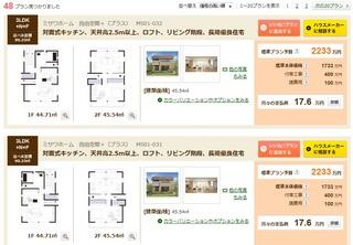 websumai.jpg